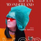 alice-in-wonderland-003-alice