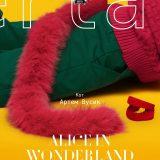 alice-in-wonderland-005-cat